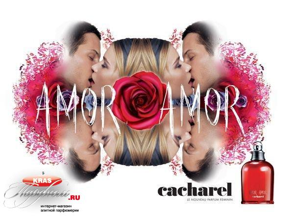 Amor Amor Krasparfumru интернет магазин элитной парфюмерии